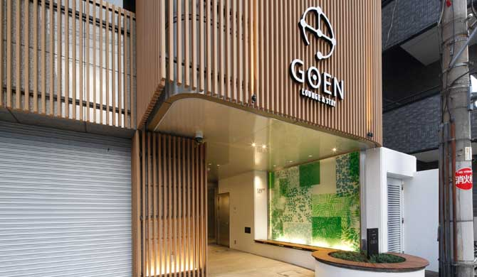 Goen-Lounge-and-Stay